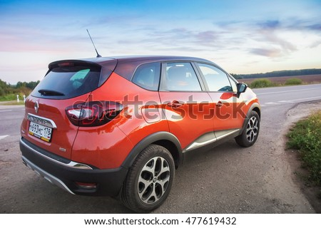 Novorossiysk, Russia - August 26, 2016: Renault Kaptur on highway. It is Russian version of subcompact crossover Renault Captur with extended wheelbase, elevated ground clearance and four-wheel-drive