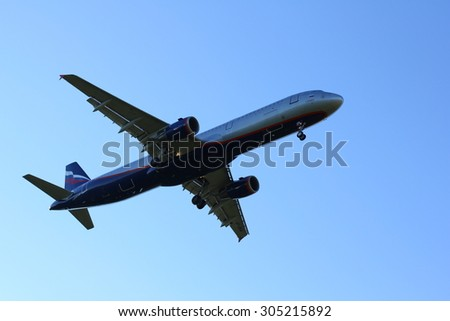 NOVOSIBIRSK - AUGUST 09: Airbus A321 Aeroflot  at Novosibirsk Tolmachevo Airport. Aeroflot founding airline of world's 2nd largest airline alliance Skyteam. August 09, 2015 in Novosibirsk Russia - stock photo