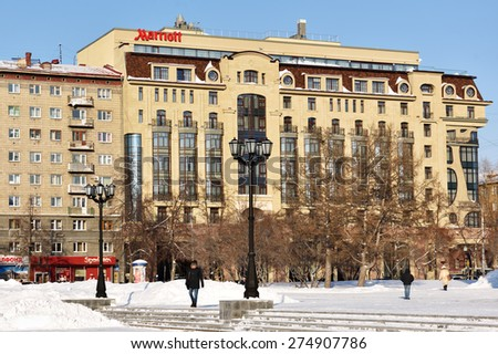 NOVOSIBIRSK, RUSSIA - JANUARY 23, 2015: People near the hotel Marriott in a winter day. Marriott has more than 3,700 locations in 75 countries and territories worldwide - stock photo