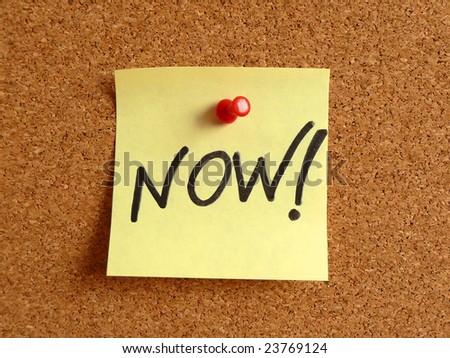 Now! - stock photo