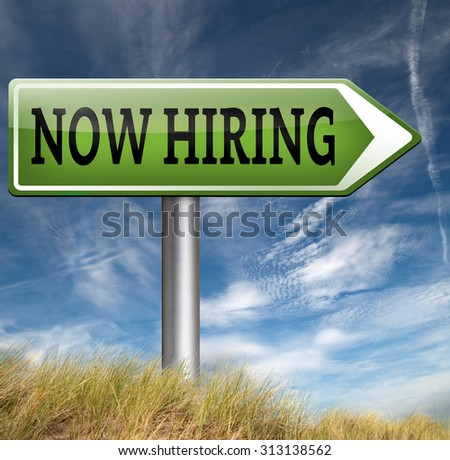 now hiring job search jobs vacancy and advert - stock photo