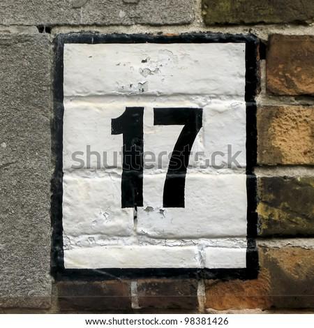 Nr. 17 - stock photo