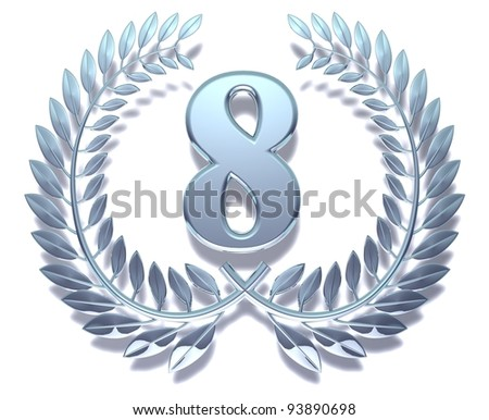 Number eight Silver laurel wreath with the number eight inside - stock photo
