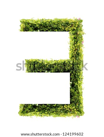 Number 7 green leaves on white background - stock photo
