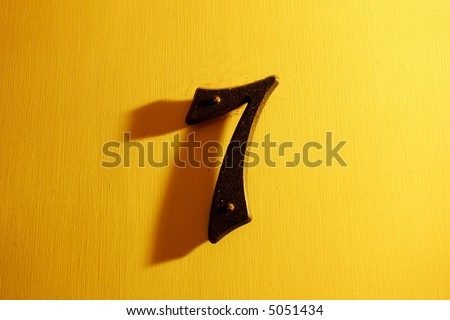Number 7 motel room at night - stock photo