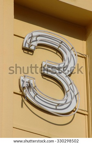Number 3 Neon sign on the wall - stock photo