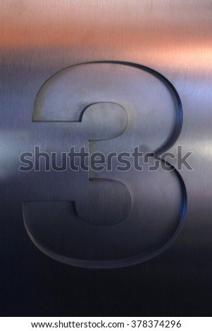 number three metal shape - stock photo