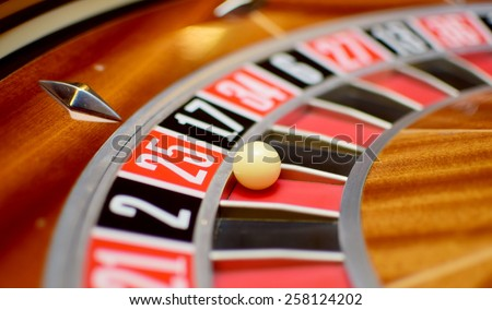 number twenty five at the roulette wheel in casino close up details - stock photo