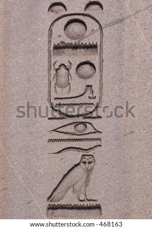 Obelisk 2 - stock photo