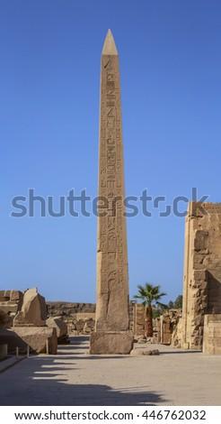 Obelisk Karnak Egypt. Obelisk in the temple of Karnak, Egypt, Luxor - stock photo