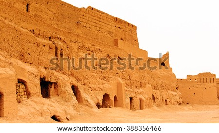 Object of the ruins of Narin Qal'eh or Narin Castle is a mud-brick fort or castle in the town of Meybod, Iran.