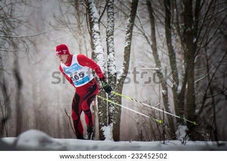 OBNINSK, RUSSIA - FEBRUARY 8: The Prize Bondarenko of cross country skiing on February 8, 2014 in Obninsk, Russia.