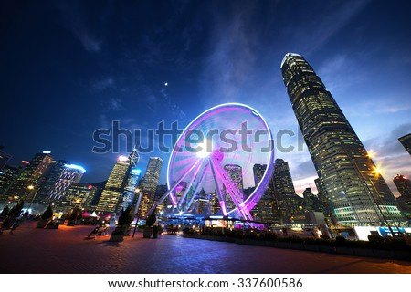 Observation Wheel, Hong Kong  - stock photo