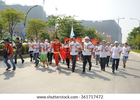 October21,2015,China's sprinter Su Bingtian ran with people.That day, Zhongshan City held running activity,lots of people took part in.The activity initiated sharing a healthy and joyful life style.