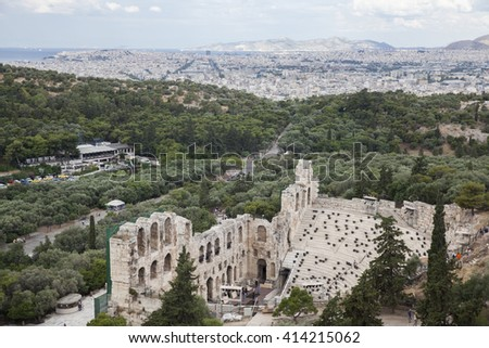Odeon of Herodes Atticus, an ancient theatre in Athens, Greece - stock photo