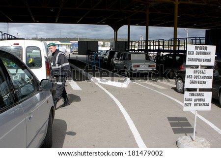 ODESSA - APRIL 23: Customs Border checkpoint Ukraine - Moldova . Inspection of citizens and the car crossing the border , April 23, 2008 in Odessa, Ukraine