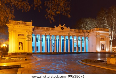 Odessa City Hall at night. Ukraine