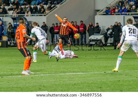 Odessa, Ukraine - December 3, 2015: FC Karpaty and Shakhtar Donetsk in a match for the Cup of Ukraine in the Champions League fight for the ball. Detail of the game.