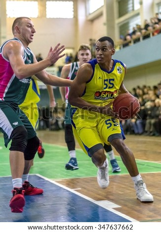 Odessa, Ukraine - December 5, 2015: The match of Super League of Ukraine on basketball between BC beeps Odessa and Zaporozhye. Intense dramatic moment of the game.