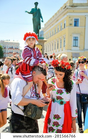 ODESSA, UKRAINE - MAY 23: Ukrainians in national costumes at Megamarsh Vyshivanok on May 23,2015 in Odessa, Ukraine