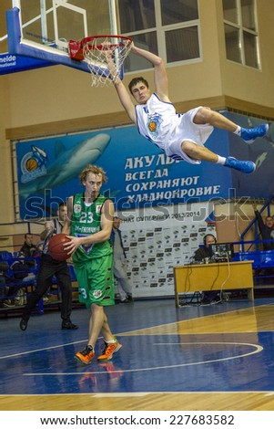 ODESSA, UKRAINE - NOVEMBER 2: Acute dramatic time for the Cup of Ukraine on basketball between BC Odesa - Galicia Lions 2 Nobre 2014 in Odessa, Ukraine
