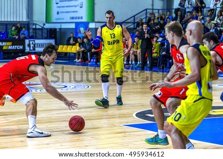 ODESSA, UKRAINE - October 9, 2016: Basketball between the men's basketball team BIPA Odessa and Kryvbas - Krivoy Rog. League Betting Mach. Championship of Ukraine. Game Moment in basketboll