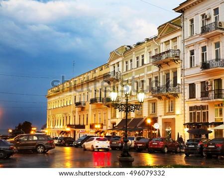 Odessa Banco De Imagens Fotos E Vetores Livres De Direitos U2014 Shutterstock