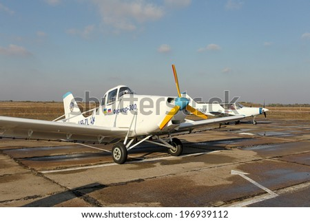 ODESSA, UKRAINE - 26 October 2011 : presentation Airshow small agricultural aircraft , ideal for use in modern farming October 26, 2011 in Odessa , Ukraine.