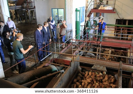 ODESSA, UKRAINE - 25 September 2012: Old factory for  production of sugar. Industrial production of beet sugar for unprofitable obsolete technologies of the last century. Rusty worn-out equipment.