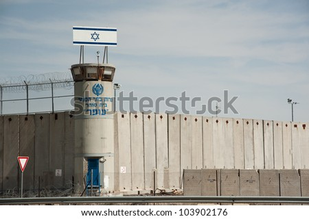 OFER, PALESTINIAN TERRITORIES - MARCH 10: The Ofer Israeli military prison, built on occupied territory in the West Bank, holds many Palestinian political prisoners, March 10, 2012. - stock photo
