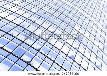 Office building - abstract business background - stock photo