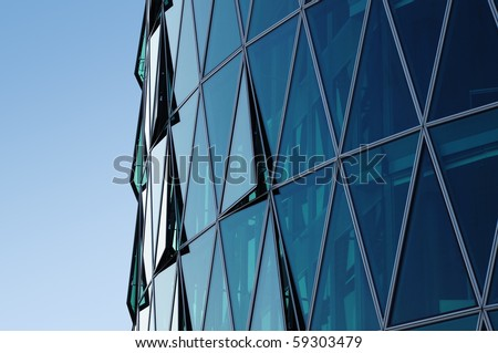 office building detail - stock photo