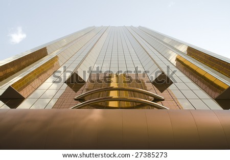office building on sheikh zaied road - stock photo