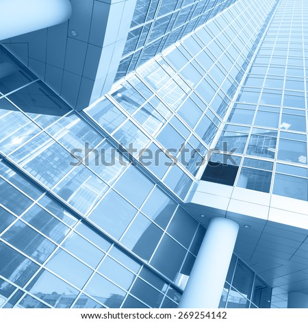 Office buildings - modern architectural and business concept - stock photo