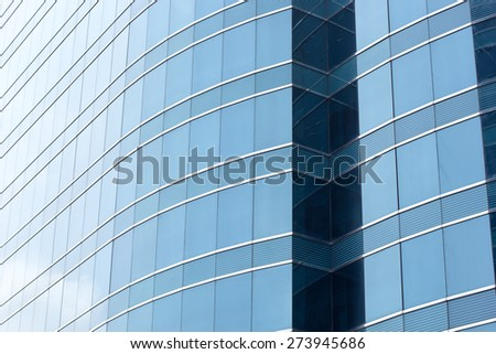 Office glass windows with beautiful reflection in center of Hong Kong, Asia.