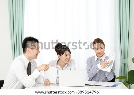 Office image - stock photo