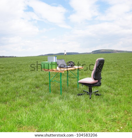 Office in the green - stock photo