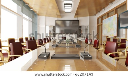 Office interior with red chairs - stock photo