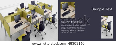 office interiors background - stock photo