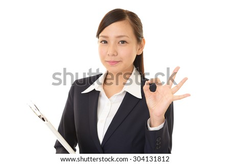 Office lady smiling - stock photo