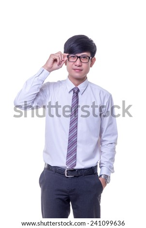 office man with glasses is thinking - stock photo