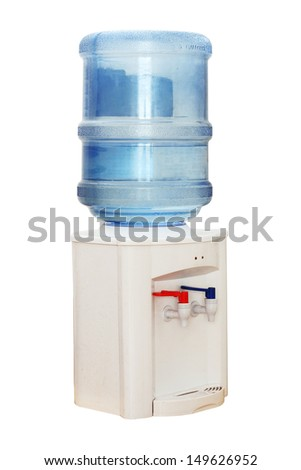 Office Water Cooler isolated on white - stock photo