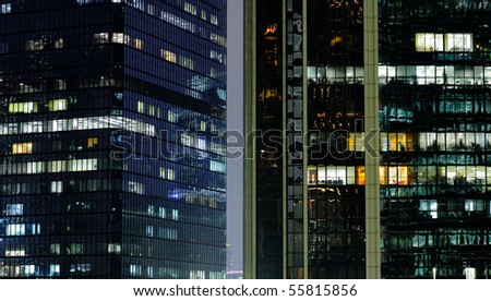 office working at night - stock photo