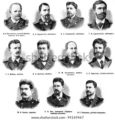 "Officers of the battleship ""Mermaid"", died at his downfall. Engraving by  Schyubler. Published in magazine ""Niva"", publishing house A.F. Marx, St. Petersburg, Russia, 1893 - stock photo"