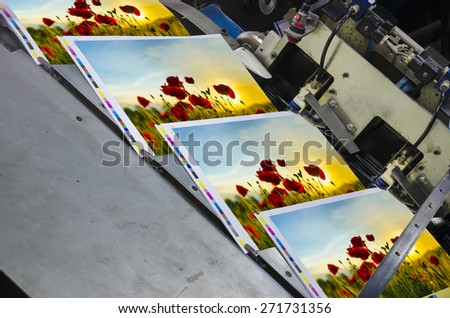 offset machine press unit with magazine in raw side view - stock photo