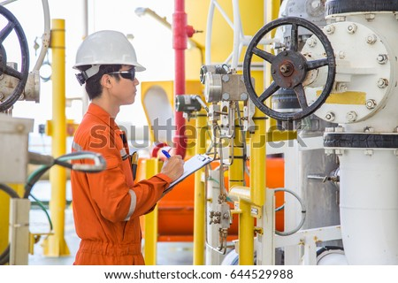Offshore Oil Gas Industry Production Operator Stock Photo (Royalty ...