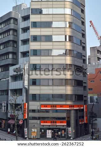 OGAWAMACHI, TOKYO - APRIL 17, 2014: Yoshinoya Gyudon (Beef bowl) restaurant,  the second largest Gyudon chain in Japan. Japanese locals call it abbreviated as Yoshigyu. Gyudon is Japanese fast food. - stock photo