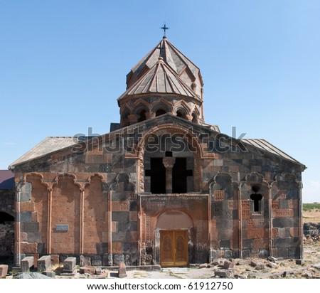 Ohanavank Monastery in Armenia - stock photo