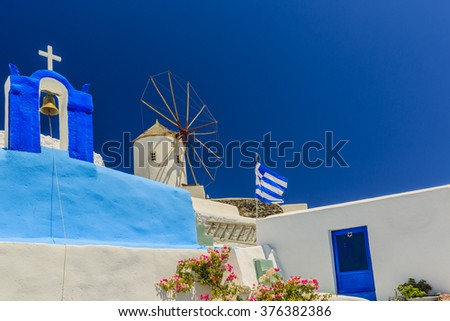 Oia, Santorini, Greece  - stock photo