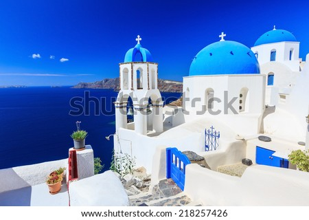 Oia village on Santorini island, Greece - stock photo